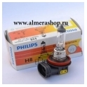 Лампа H8 (противотуманная фара
