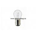 Лампа фонаря заднего P21/5W