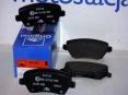 Тормозные колодки передние Almera G15RA